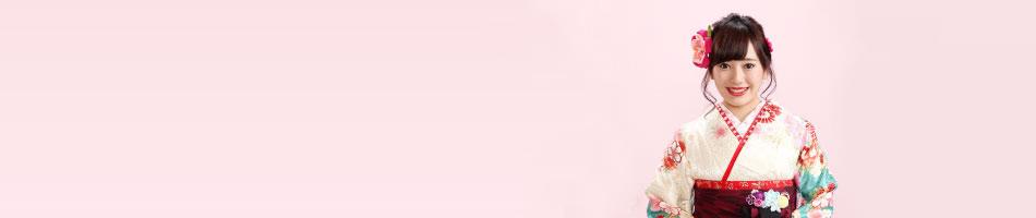 卒業袴|レンブラントホテル直営【公式】振袖わらん|レンブラントホテル厚木|卒業袴