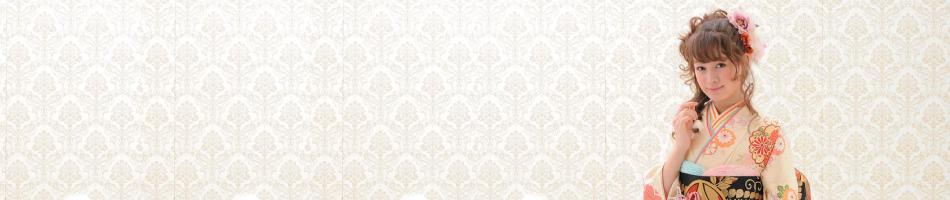 お客様スナップ レンブラントホテル直営【公式】振袖わらん レンブラントホテル厚木 お客様スナップ