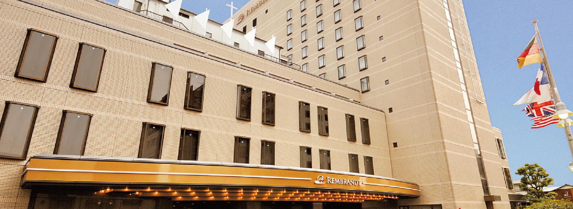 ご利用の流れ|レンブラントホテル厚木【公式】レンブラントグループホテル