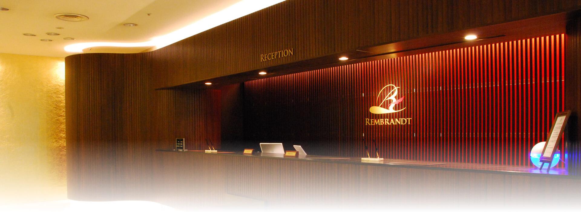 施設案内|レンブラントホテル厚木【公式】レンブラントグループホテル