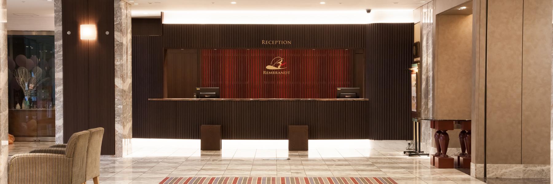 THANKS|レンブラントホテル海老名【公式】レンブラントグループホテル