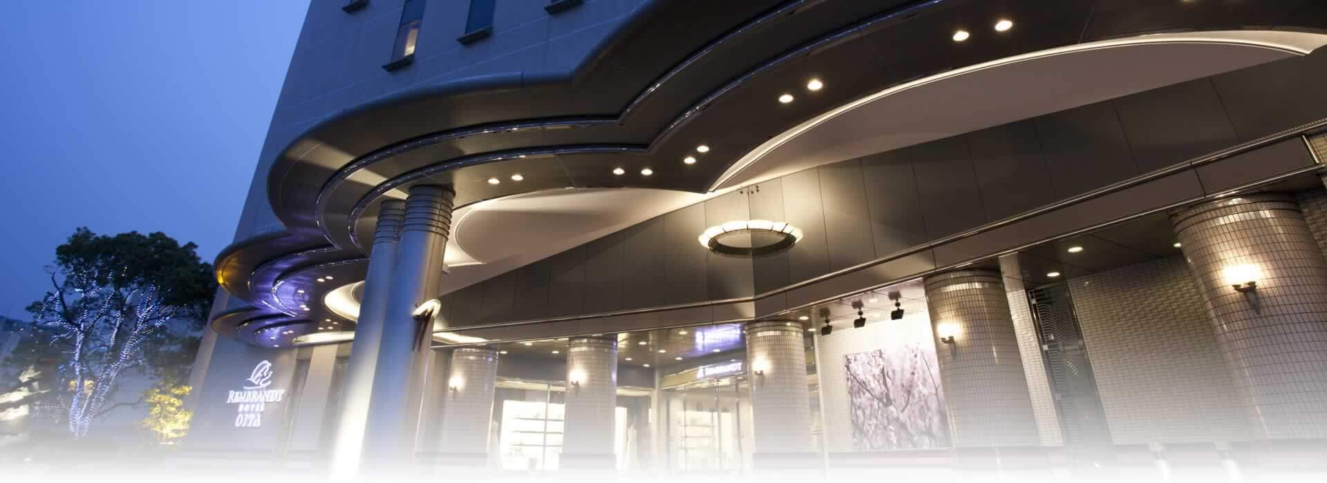 お問い合わせ|レンブラントホテル大分【公式】レンブラントグループホテル
