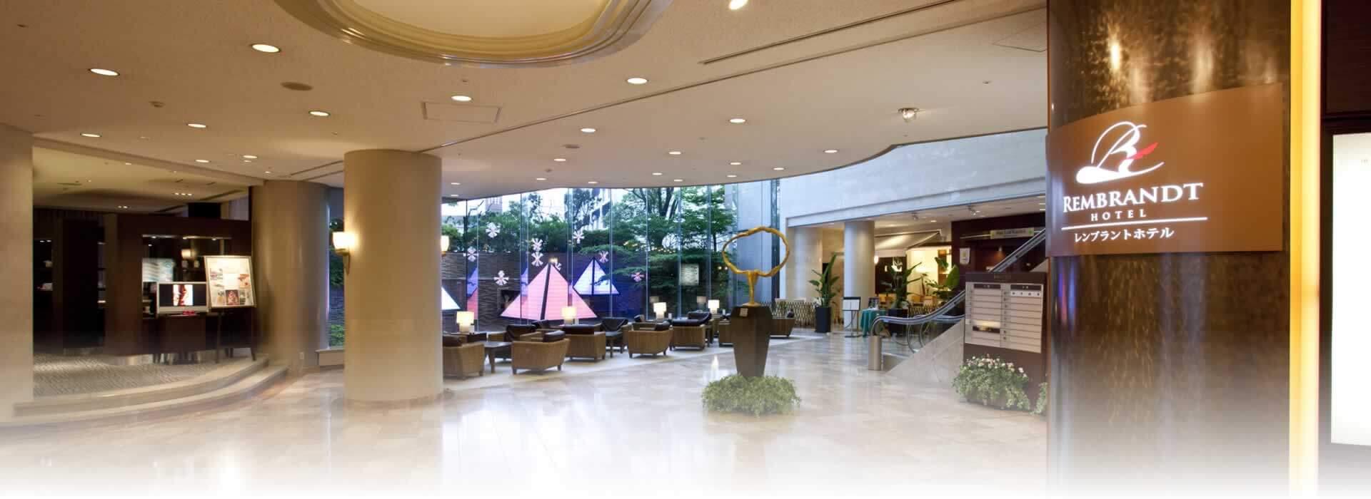 館内施設|レンブラントホテル大分【公式】レンブラントグループホテル