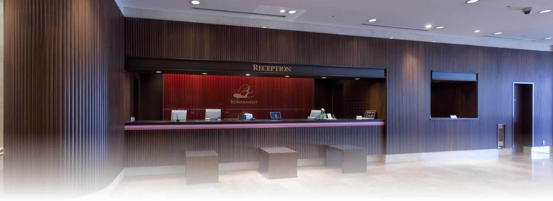 新着情報|レンブラントホテル大分【公式】レンブラントグループホテル