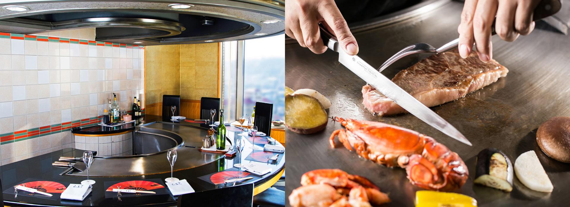 鉄板焼 山茶花|レンブラントホテル大分【公式】レンブラントグループホテル