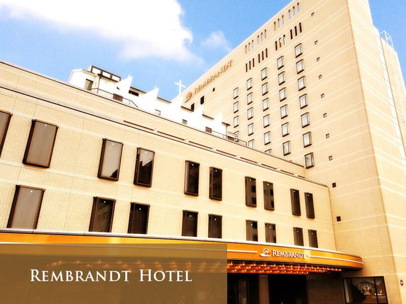 ホテルブランド【公式】レンブラントグループホテル 総合サイト