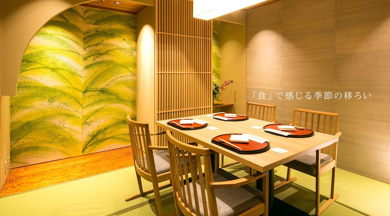 中津川|TOP画像|レンブラントホテル厚木【公式】レンブラントグループホテル