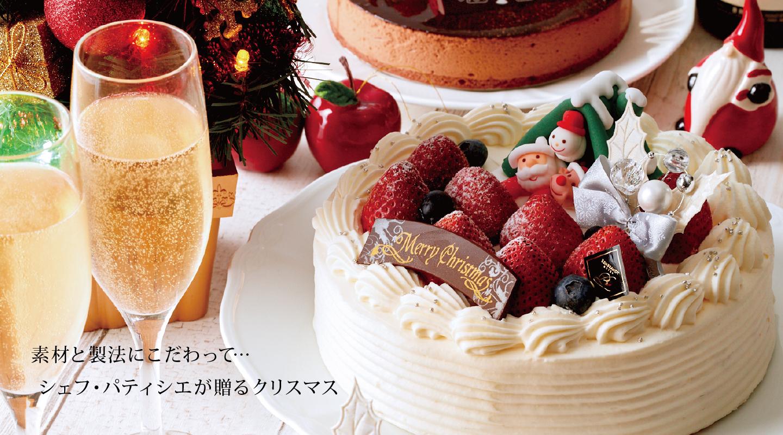 クリスマス|TOP画像|レンブラントホテル厚木【公式】レンブラントグループホテル
