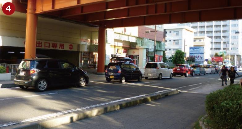 海老名駅からホテルまでのアクセス