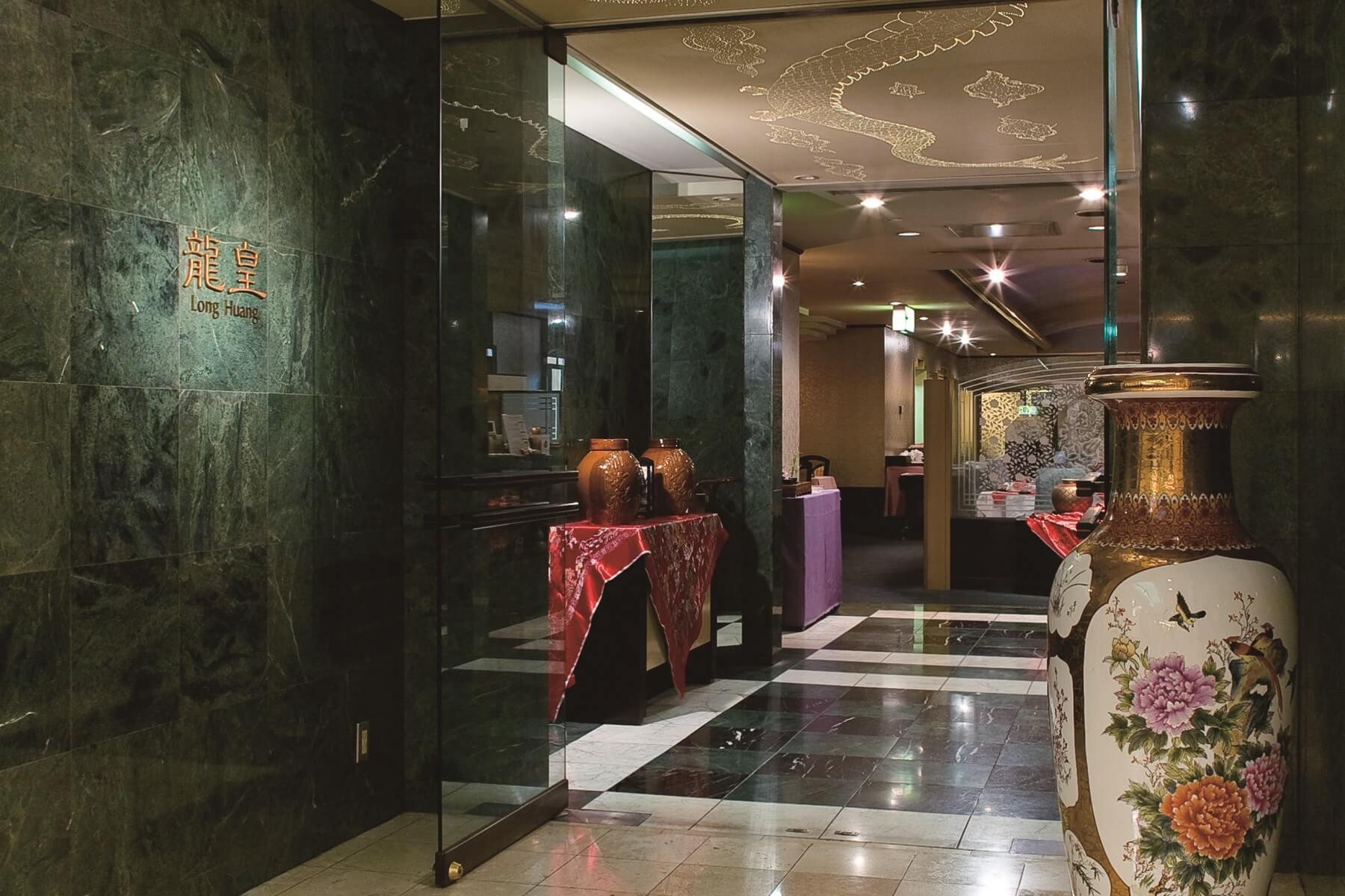 中国料理 龍皇(ロンファン)|中国料理 龍皇(ロンファン)|レンブラントホテル東京町田【公式】
