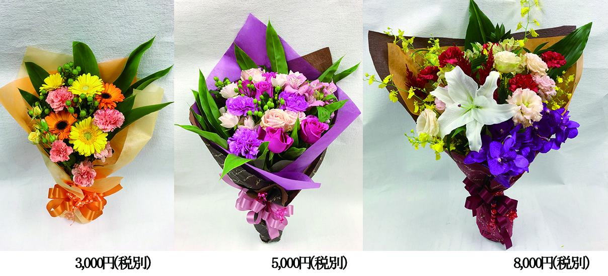 ~大切な方へ、心を込めた贈り物を~|ビアガーデン|レンブラントホテル東京町田【公式】
