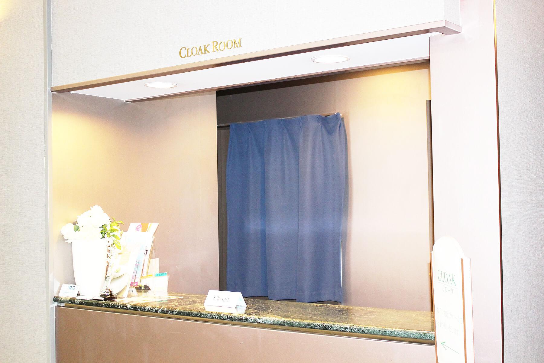クローク|施設案内|レンブラントホテル東京町田【公式】