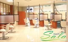 美容室Sala町田店(セラ)(ホテル2F)|施設案内|レンブラントホテル東京町田【公式】