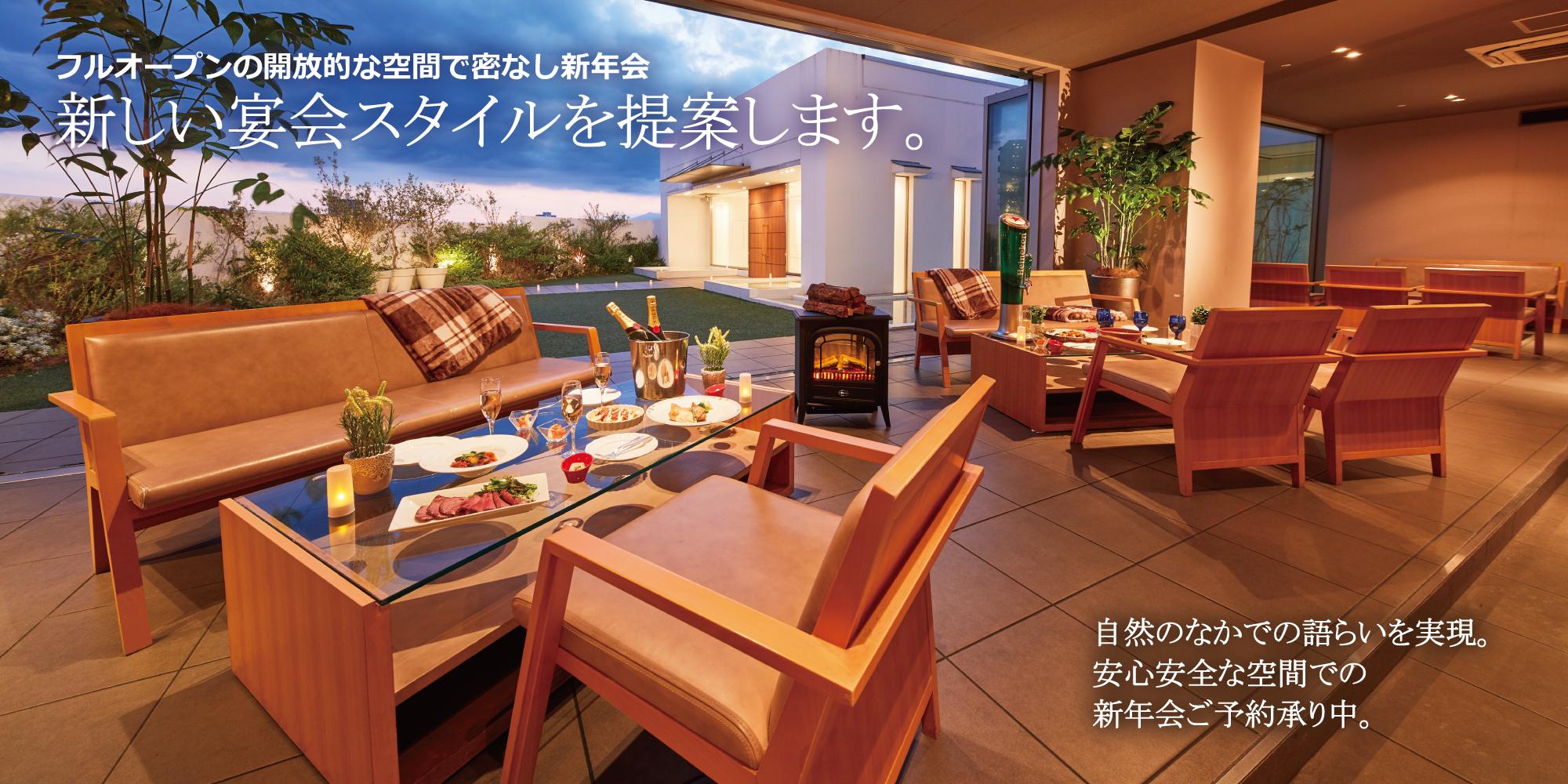 レンブラントホテル東京町田【公式】