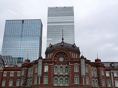 【都心方面】東京|周辺観光|レンブラントホテル厚木【公式】レンブラントグループホテル