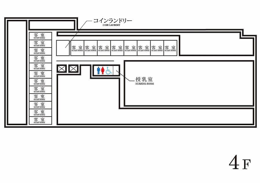 レンブラントホテル厚木 フロアマップ
