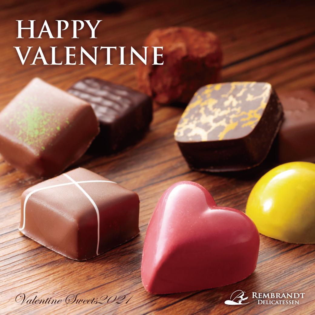 バレンタイン スイーツ Valentine sweets 2021