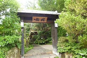 別府温泉 立ち寄り湯 「桜湯」|周辺観光|レンブラントホテル大分【公式】レンブラントグループホテル
