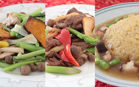 9月のおすすめ料理|ディナー|レンブラントホテル東京町田【公式】