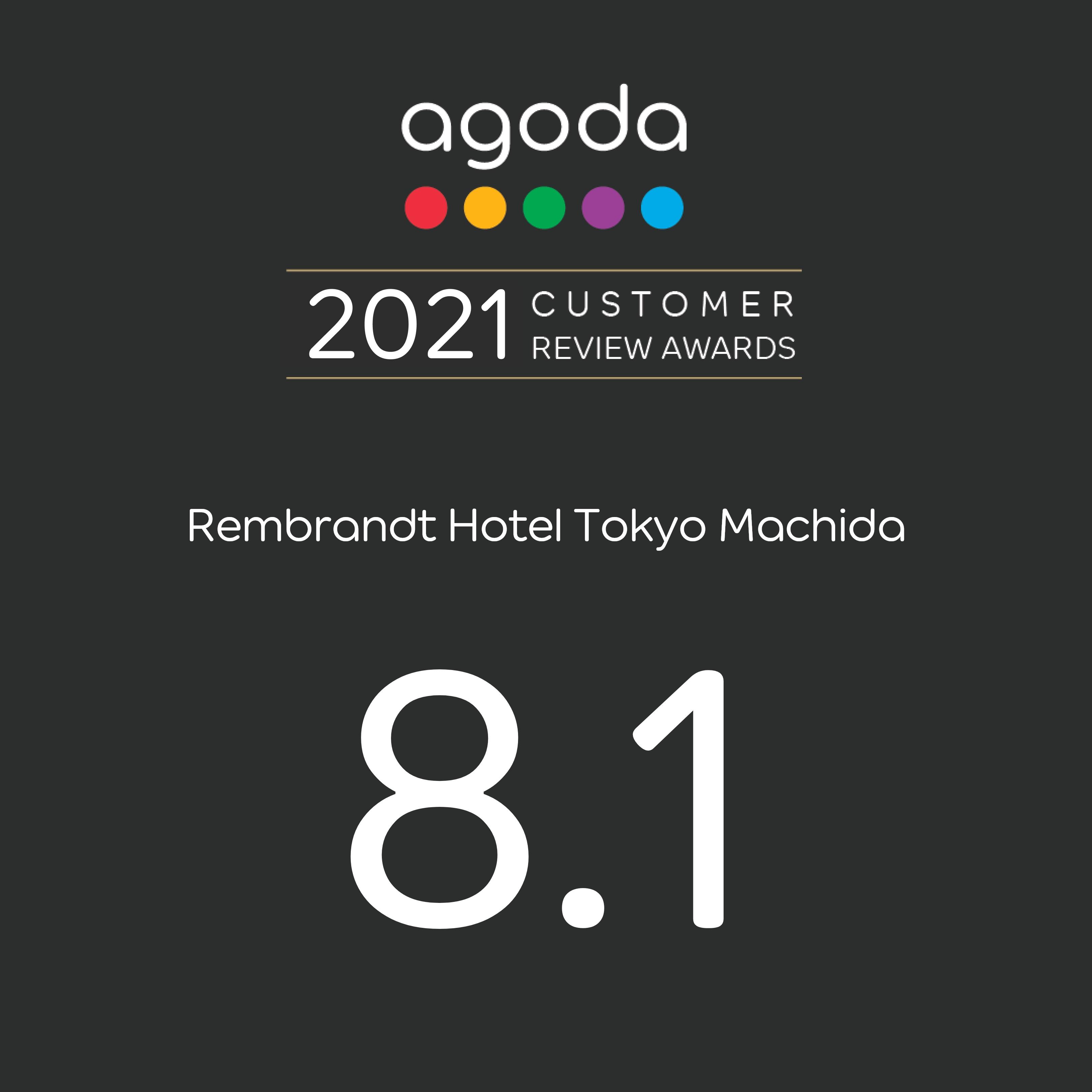 宿泊予約サイトagodaから</br>agoda´s2021Costomer Review Awardを受賞しました。|新着情報|レンブラントホテル東京町田【公式】