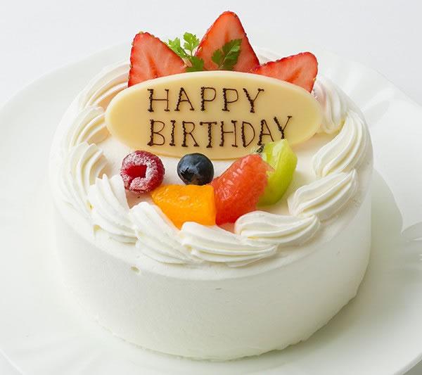 【お誕生日・記念日に】パティシエ特製デコレーションケーキ|レンブラントホテル厚木