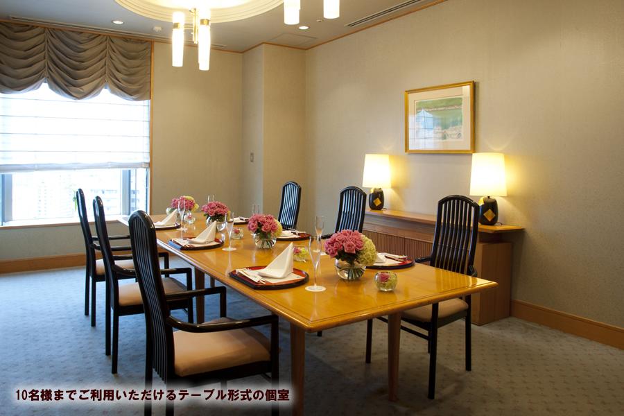 日本料理 富貴野|レンブラントホテル大分