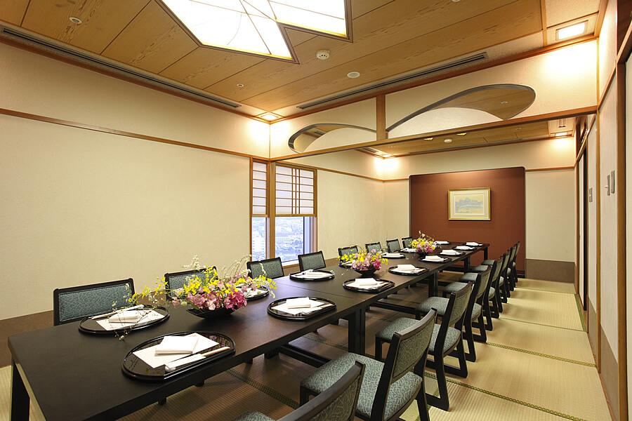 Japanese Restaurant FUKINO