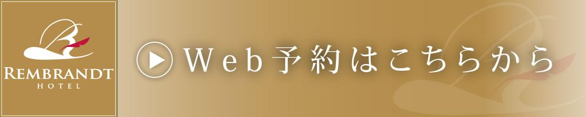 鉄板焼 山茶花