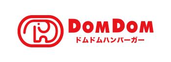 レンブラントホールディングスは、2017年7月よりドムドムハンバーガーの運営を開始しました