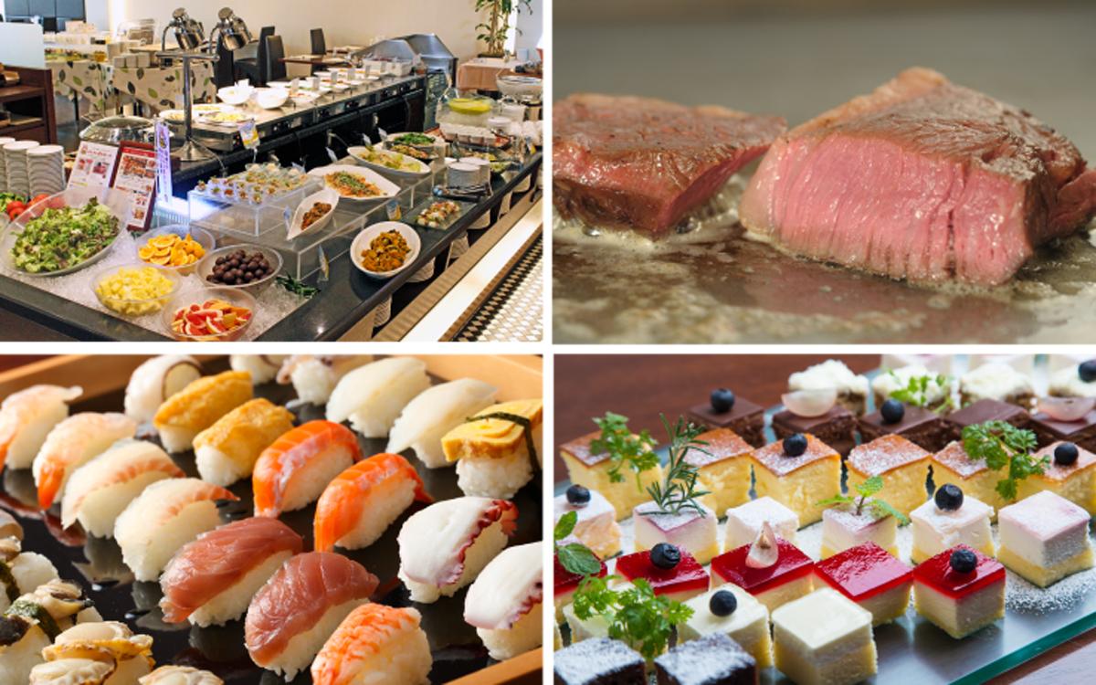 【6月ランチブッフェ】<br />フォーリーフガーデンで梅雨を乗り切ろう!<br />ステーキ・・・約40種のメニュー食べ放題!