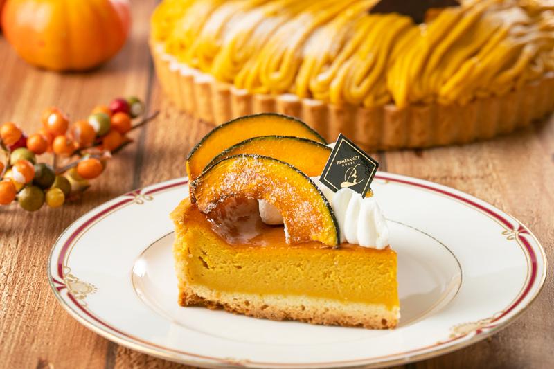 ロビーラウンジ 期間限定 かぼちゃのチーズケーキ