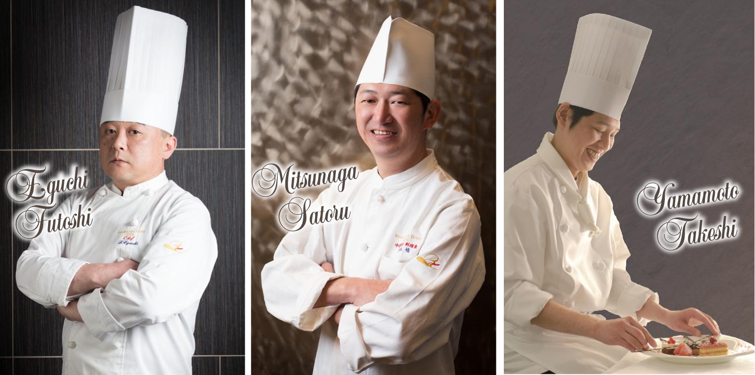 【早春の美食会】<br />~スペシャリストの饗宴~ 3料理長によるコラボレーション