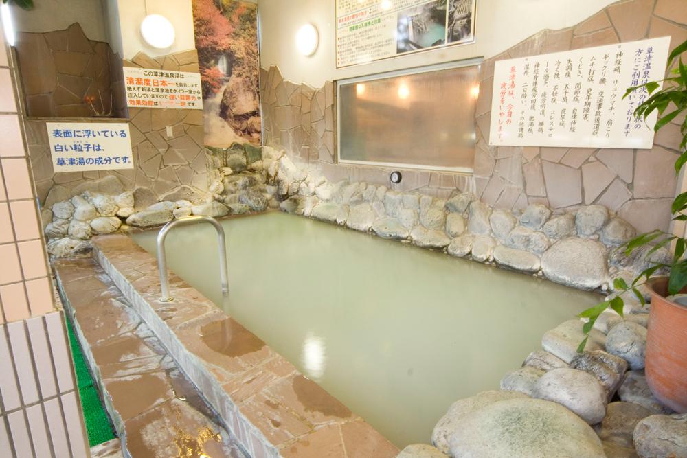 ~湯乃泉東名厚木健康センター入浴券付きご宿泊プラン~