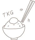 こだわり素材で味わう 卵かけごはん
