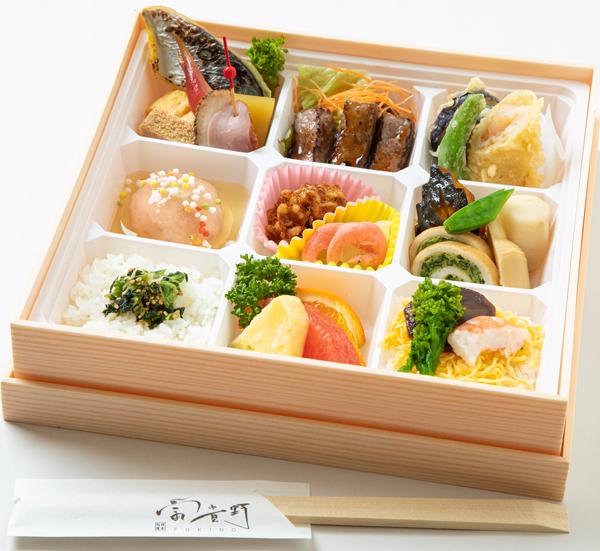 【テイクアウト専用】日本料理富貴野『特製テイクアウト弁当』