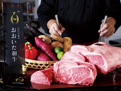 【新ブランド おおいた和牛 誕生!】<br />鉄板焼「おおいた和牛」コース新登場!】<br />特別価格でご提供します