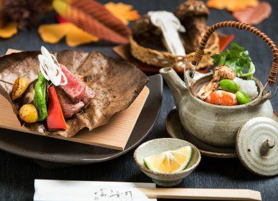 【松茸どびん蒸しとおおいた和牛朴葉焼き懐石】<br />秋の味覚を楽しむ