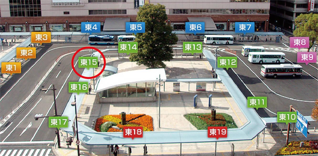 レンブラントホテル鹿児島|鹿児島中央駅よりバスをご利用の場合