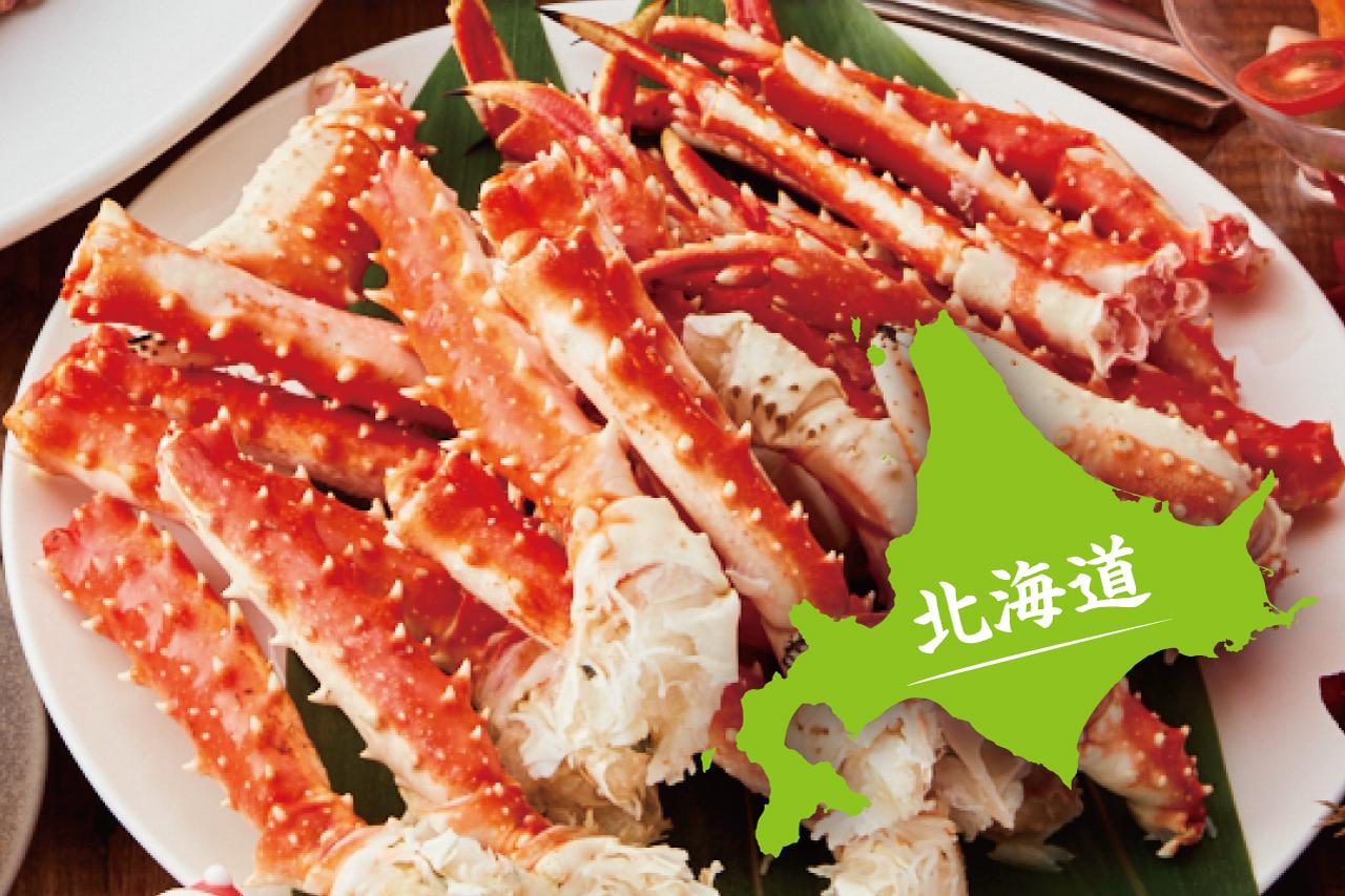 北海道食べつくしディナーバイキング【2/15,16】