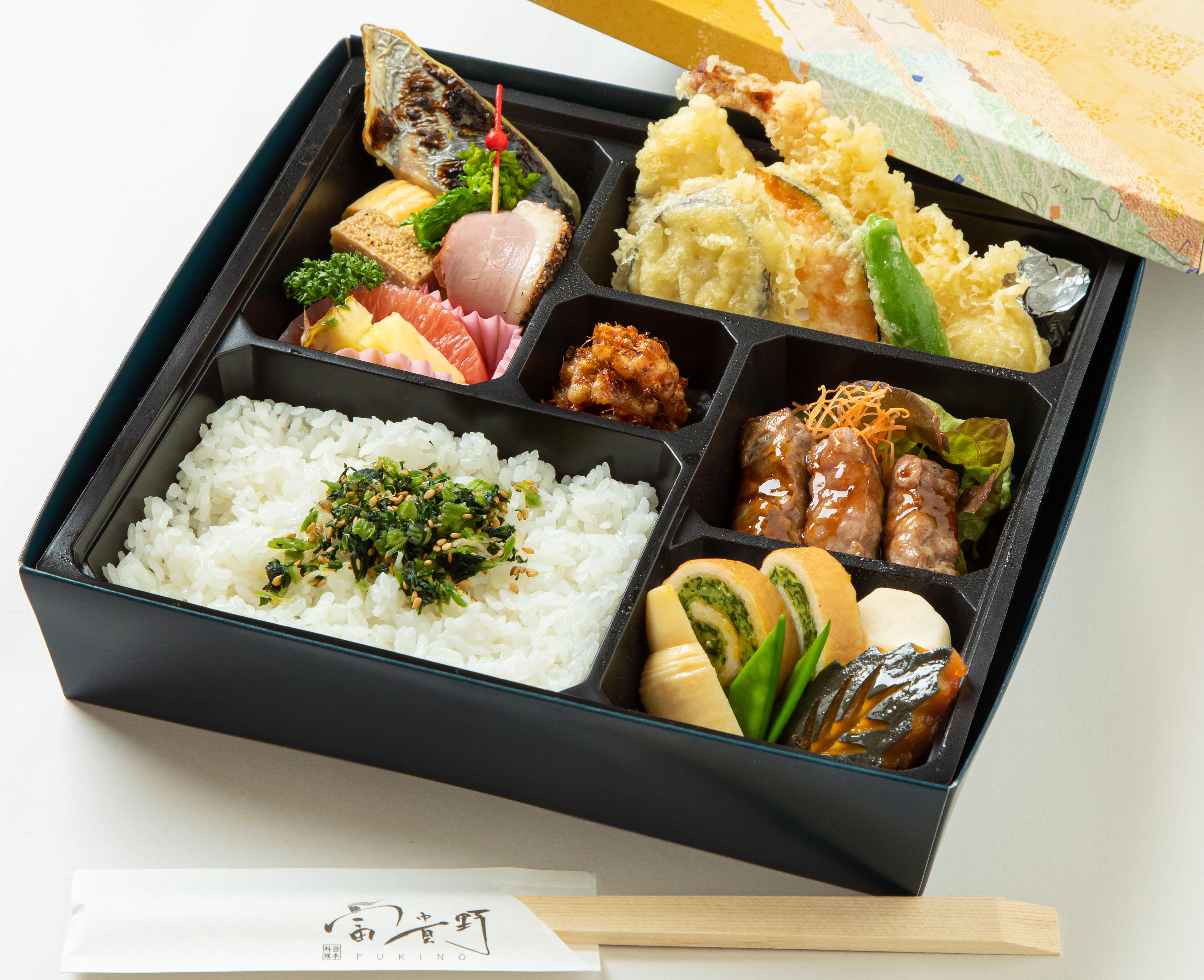 日本料理 富貴野 『特製弁当』のご案内