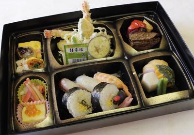 日本料理 富貴野 『特製弁当』のご案内 ~ご自宅での慶弔行事に~