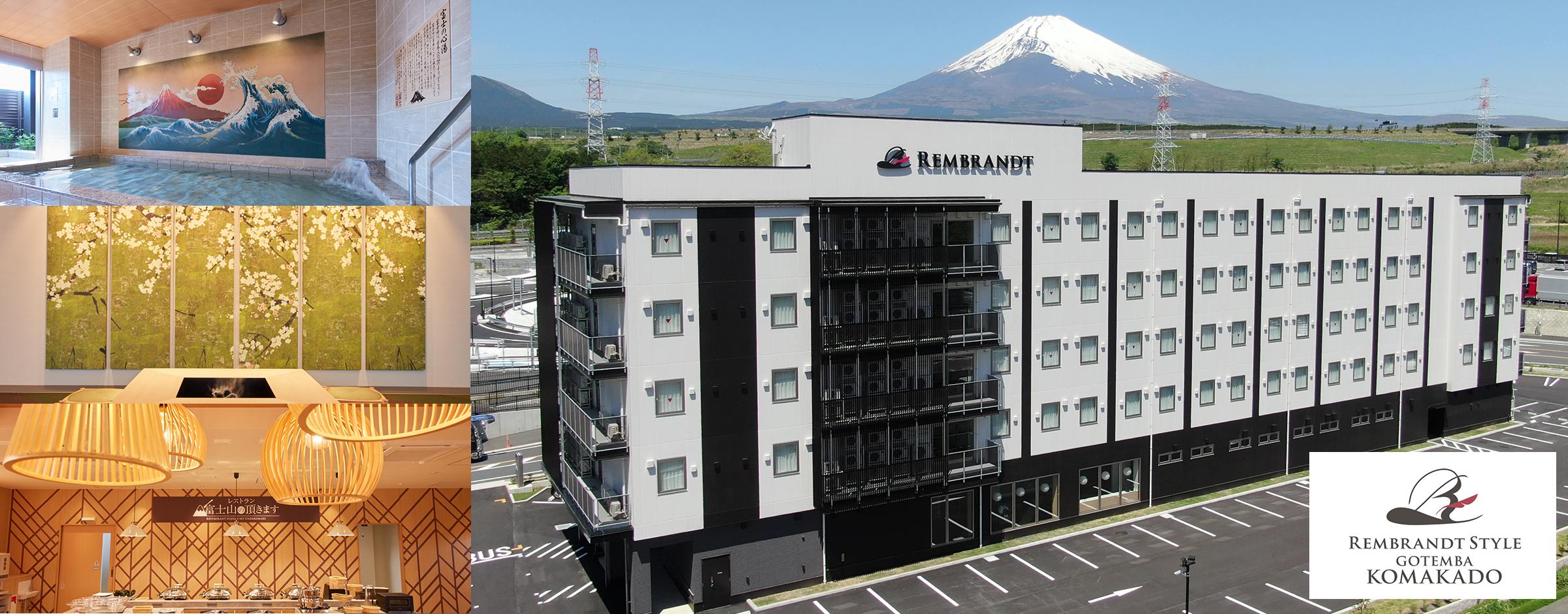 2020年7月15日 REMBRANDT STYLE GOTEMBA KOMAKADO