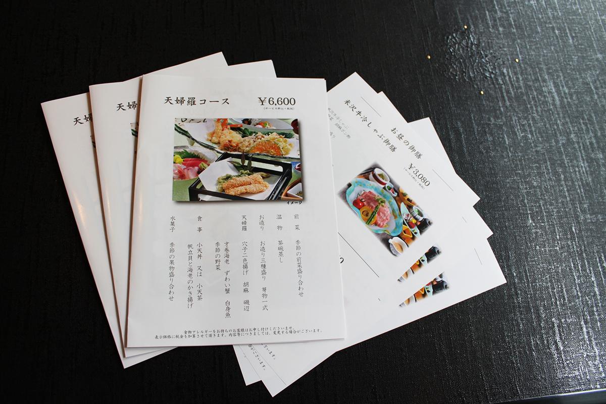 「3密回避」×「衛生管理」~日本料理 四季の感染症対策~