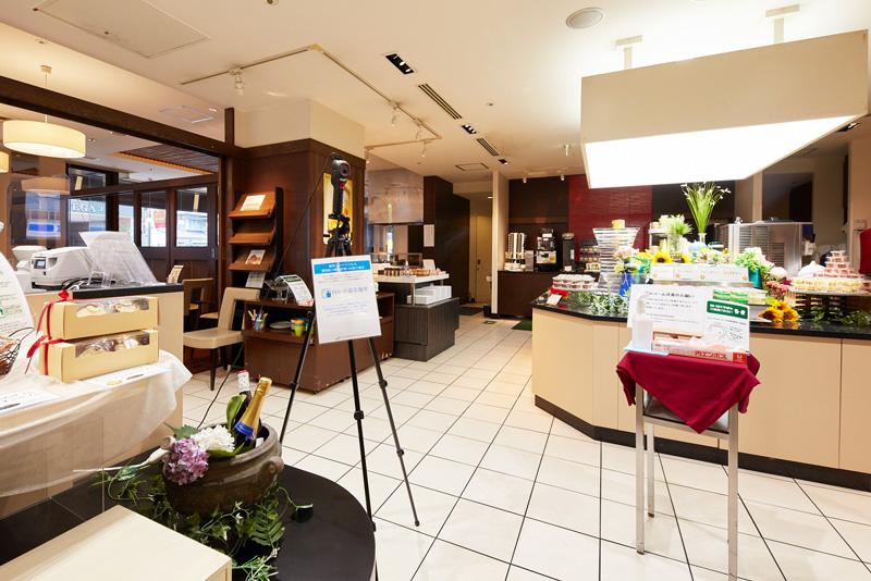 レンブラントホテル厚木|カフェダイニング パームツリー