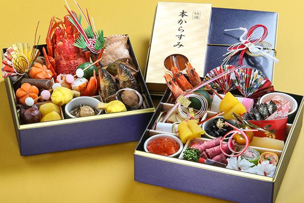 《限定販売》日本料理富貴野「特製おせち料理」のご案内