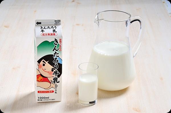 足柄山のきんたろう牛乳で健やかな朝